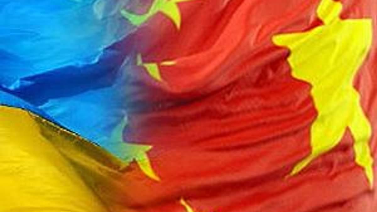 Китай даст Украине 10 миллиардов