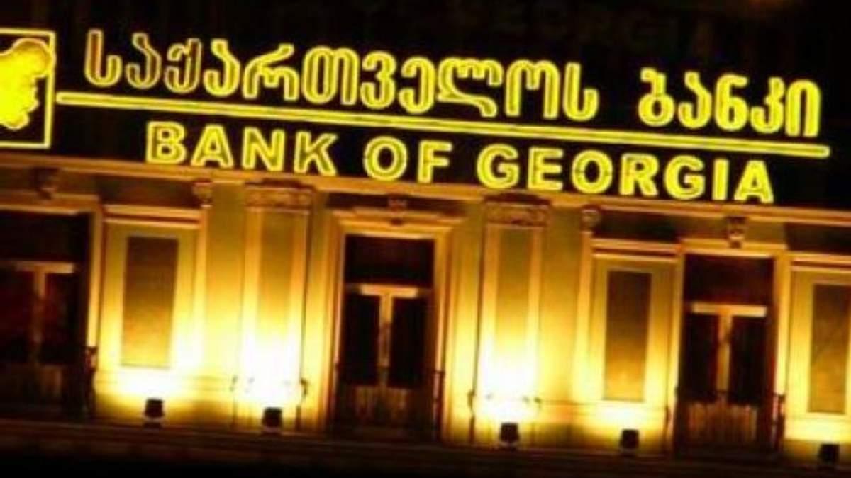 BG Capital пішов з українського ринку