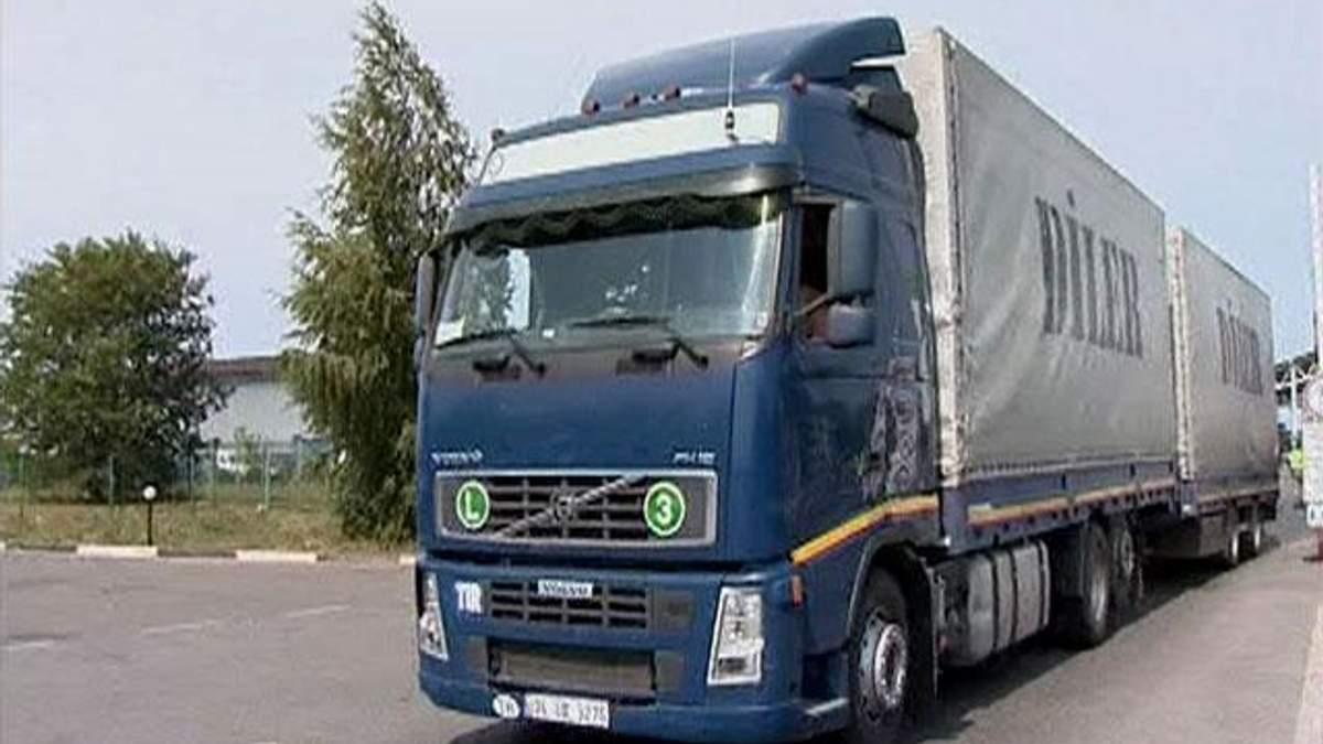 Росія побоюється падіння експорту до України через асоціацію з ЄС