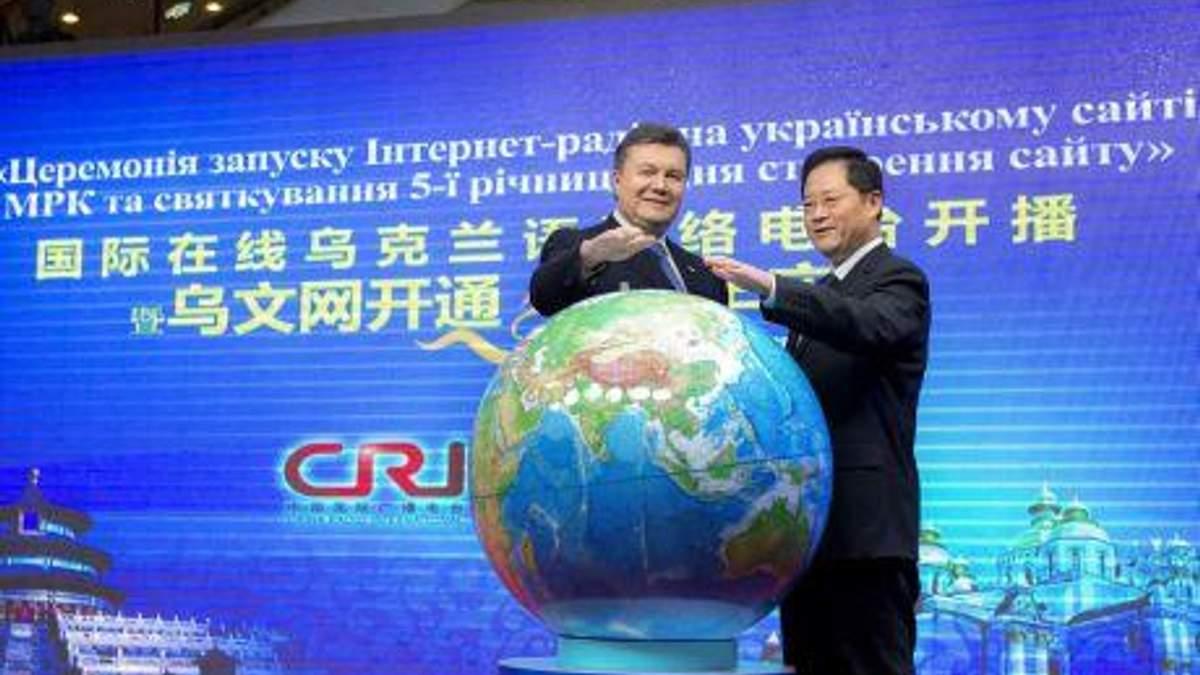 Виктор Янукович в Китае