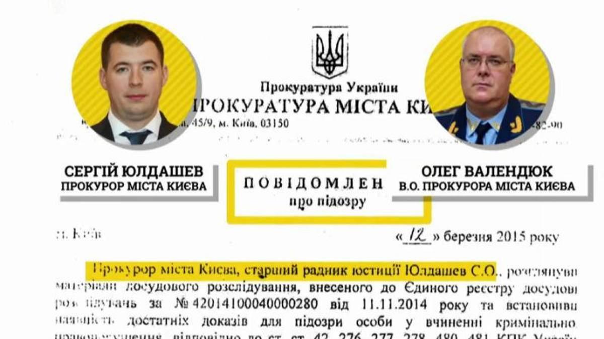 """Преступный тандем: прокуратура и рейдеры """"отжимают"""" недвижимость"""