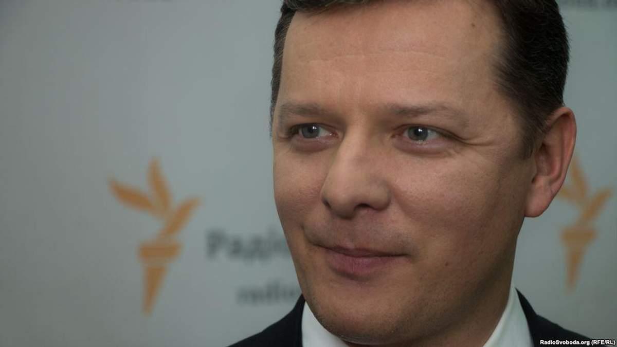 Ляшко стає головним лобістом українського експорту, — експерт