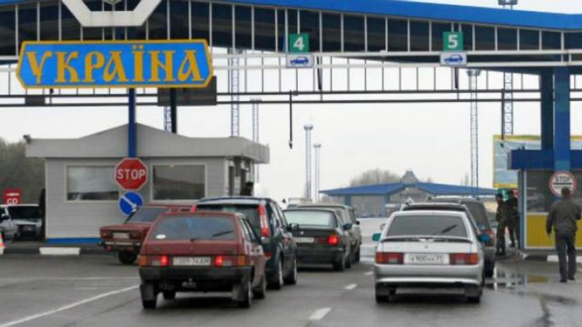 Західна сусідка України обмежила імпорт вітчизняних товарів (Документ)