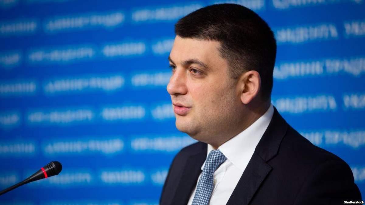 Гройсман поручил правительству рассмотрение проблемы горно-металлургического комплекса