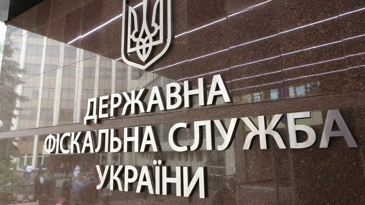 ДФС оформляє експорт металобрухту всупереч судовій забороні і рекомендації МЕРТ