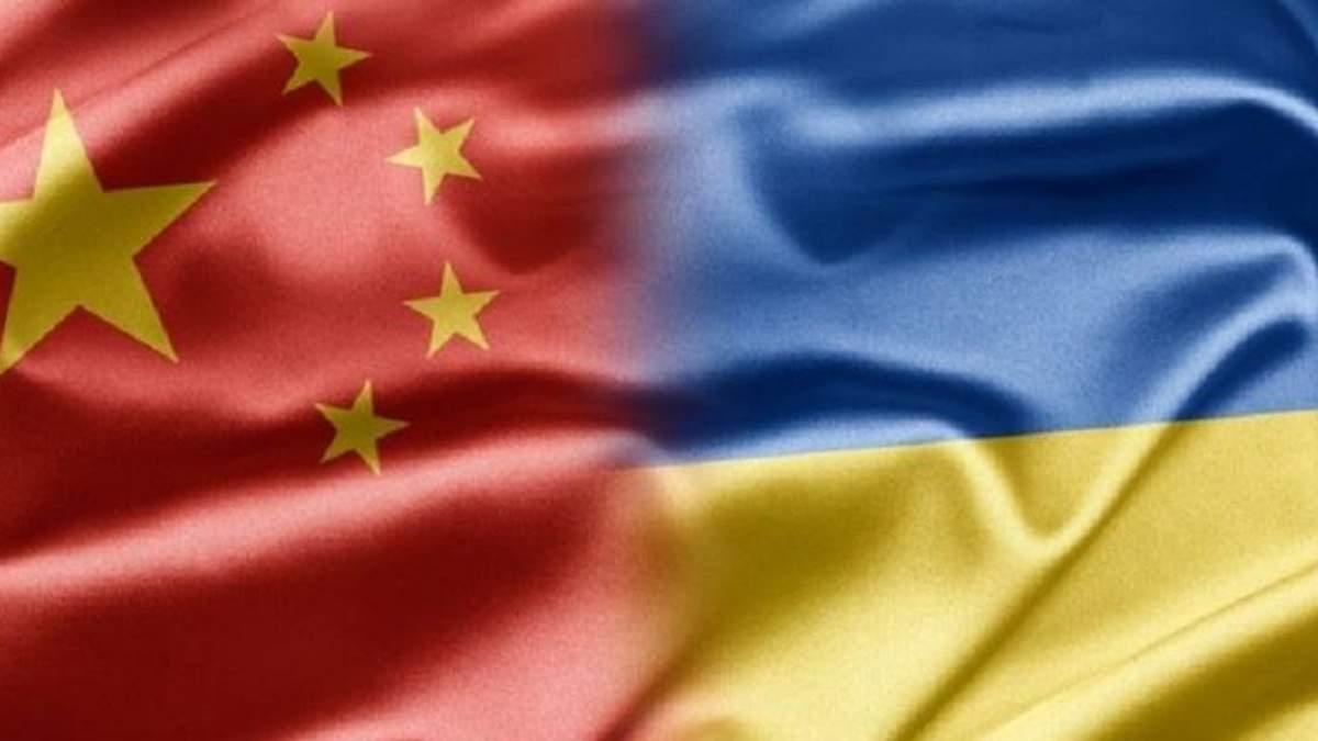 """Украина присоединилась к торгово-промышленному альянсу """"Один пояс, один путь"""""""