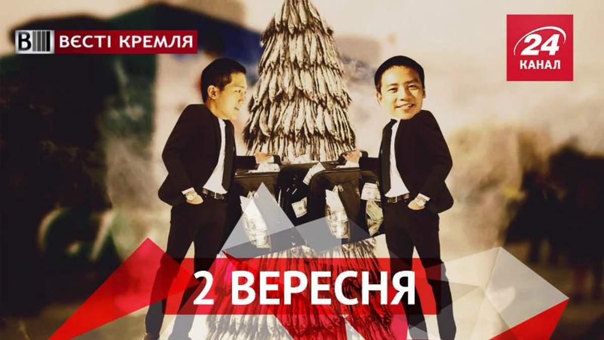 """Вєсті Кремля. Нові школи """"жизні"""". Апокаліпсис на 1 вересня"""