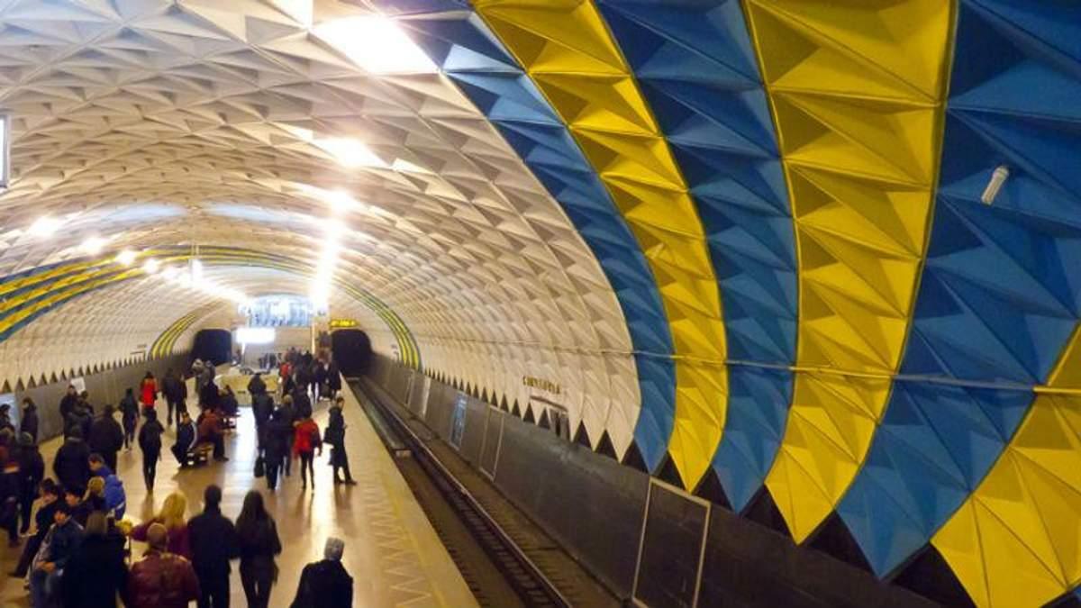 Небачена щедрість: європейські банки готові виділити кошти на метро Харкова