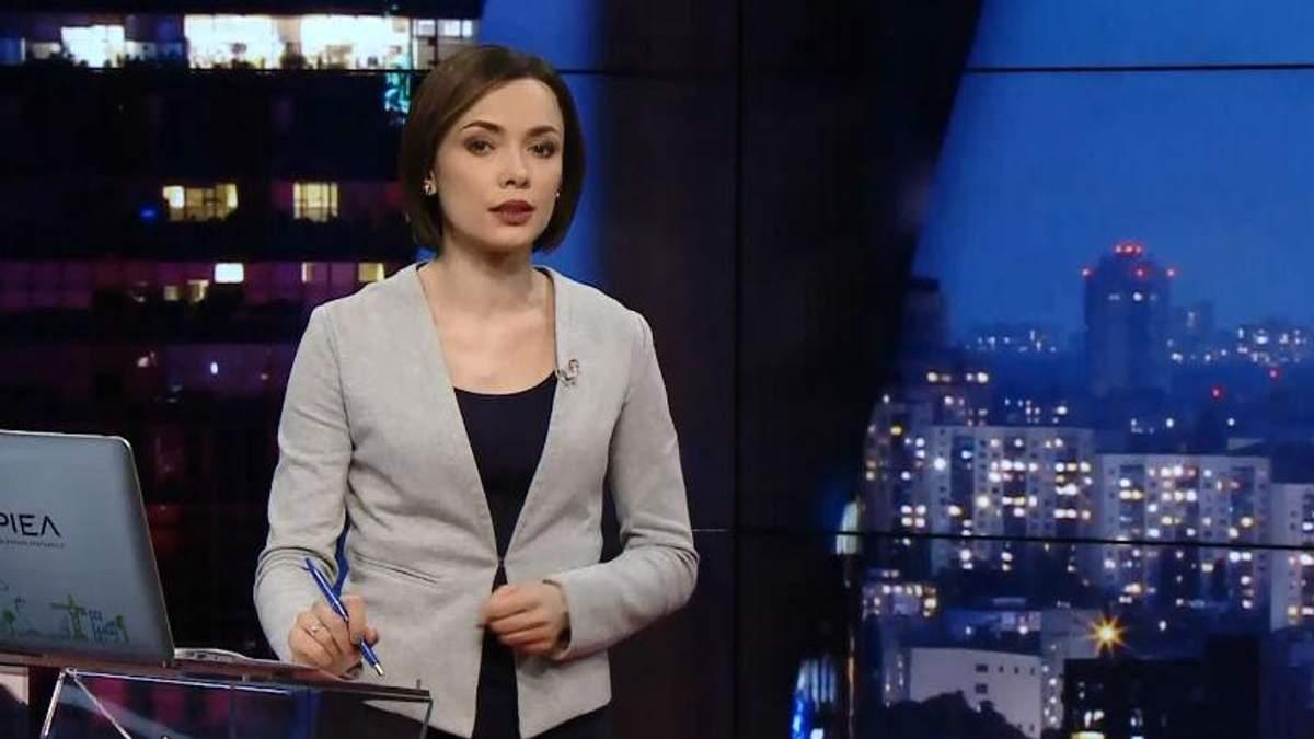 Итоговый выпуск новостей за 19:00: Метро в Харькове. Дело Януковича в суде