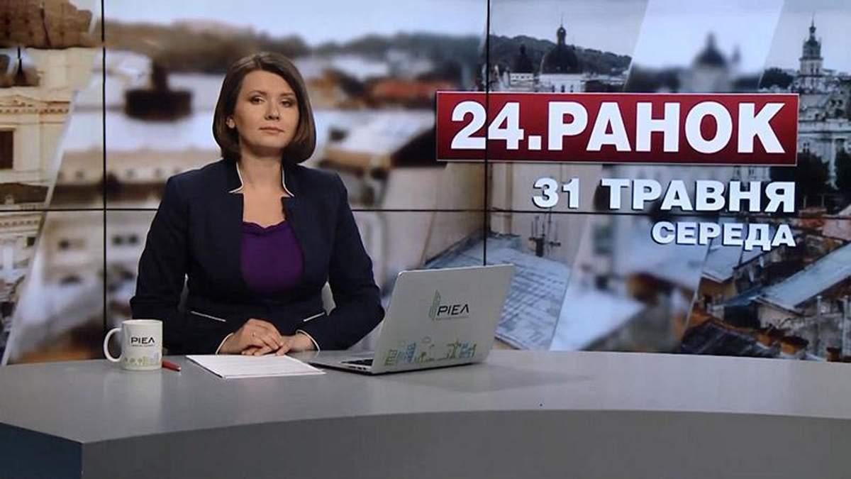Випуск новин за 11:00: Наслідки урагану в Москві. Українське сміття перетворюватимуть на енергію