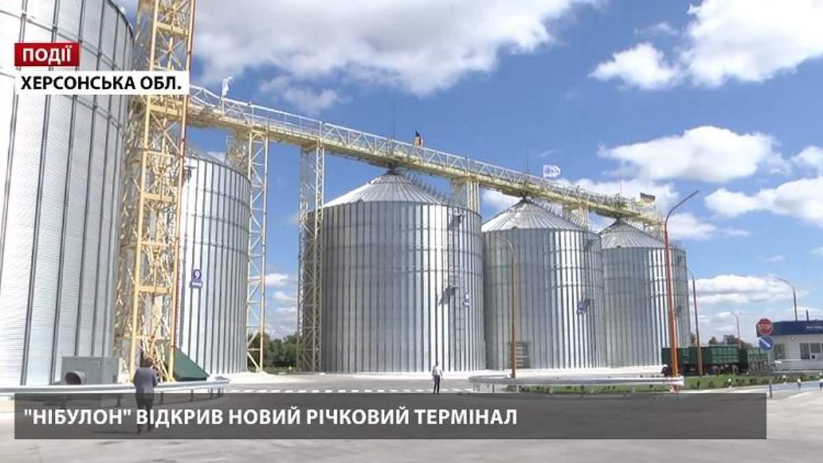 """Компания """"НИБУЛОН"""" открыла новый речной терминал"""