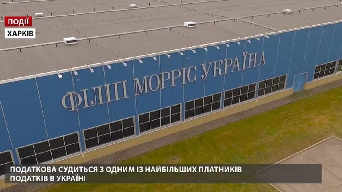 Податкова судиться з одним із найбільших платників податків в Україні