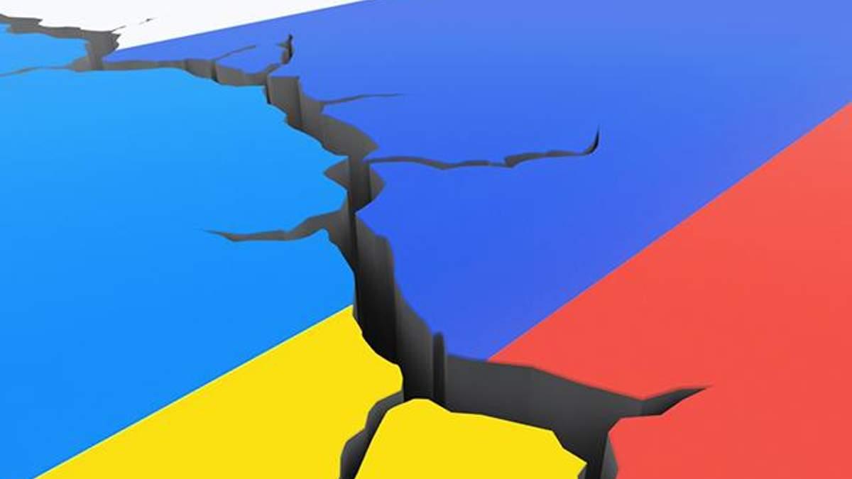Україна розірвала угоду з Росією щодо експорту військових товарів