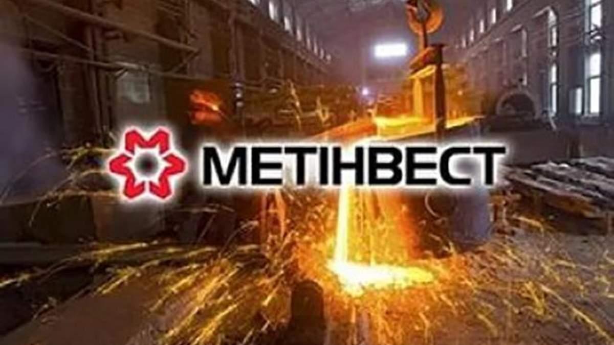 """""""Метінвест"""" інвестує 85,5 мільйона доларів у реконструкцію листопрокатного стану прифронтового ММК ім. Ілліча і планує його пуск до 2020 року"""
