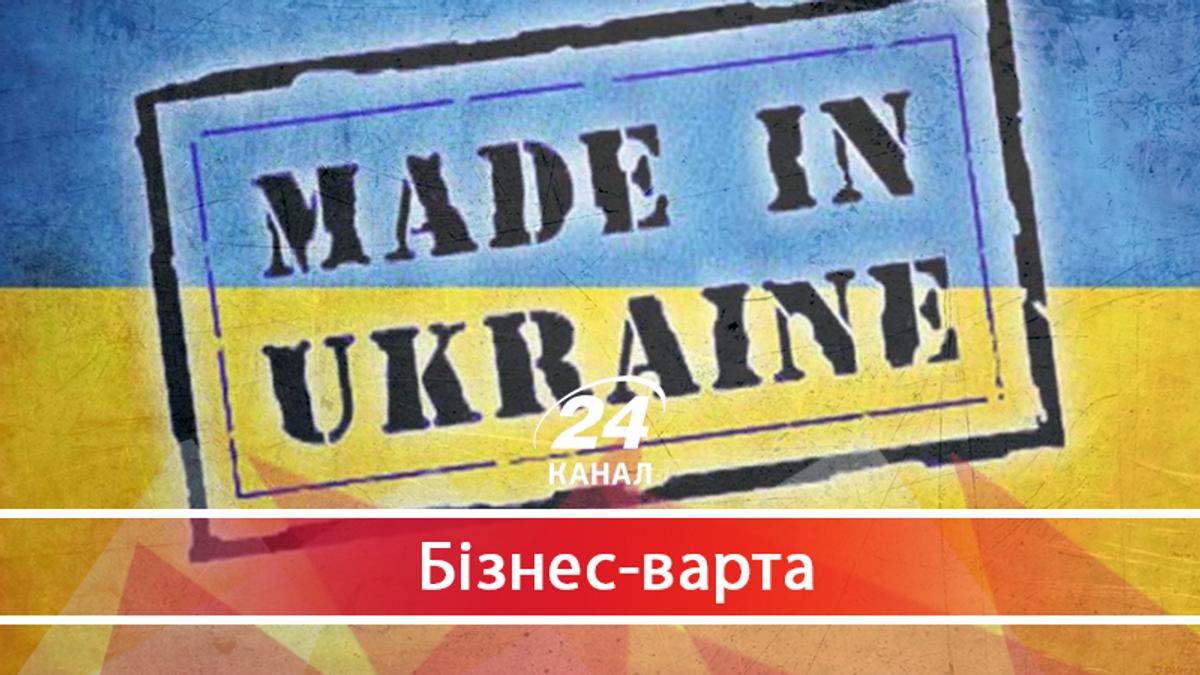 Made in Ukraine: як українські підприємці та дизайнери підкорюють світ  - 26 серпня 2018 - Телеканал новин 24