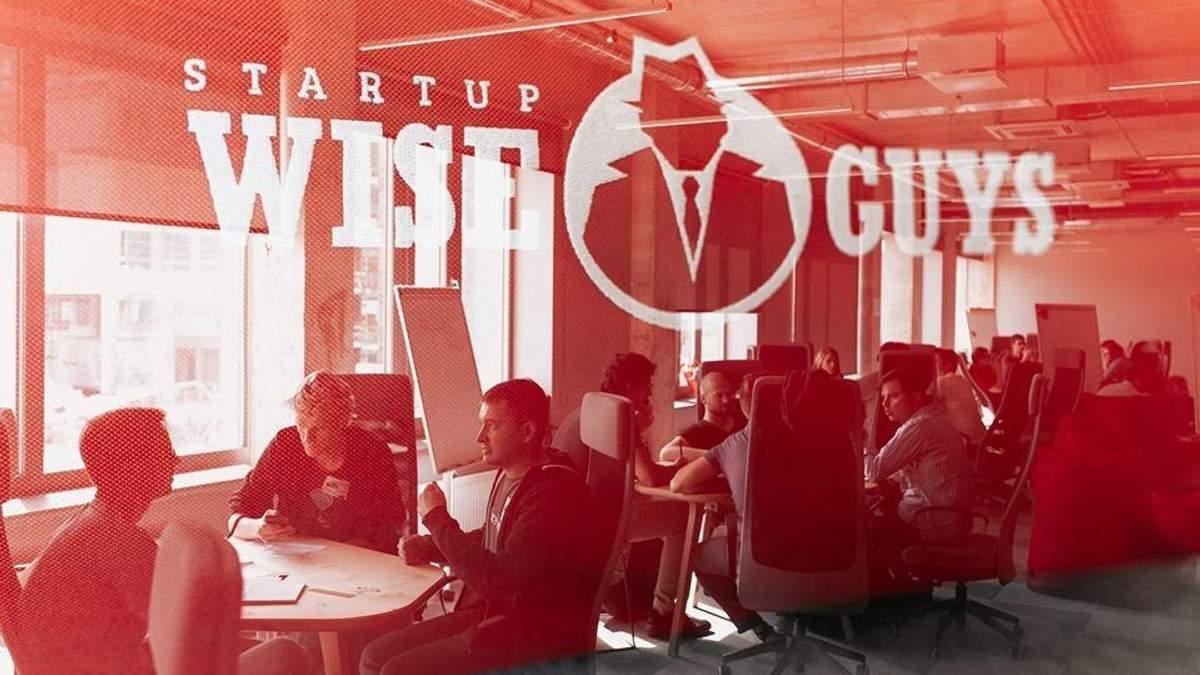 Передовой европейский бизнес-акселератор выбрал рекордное количество украинских стартапов