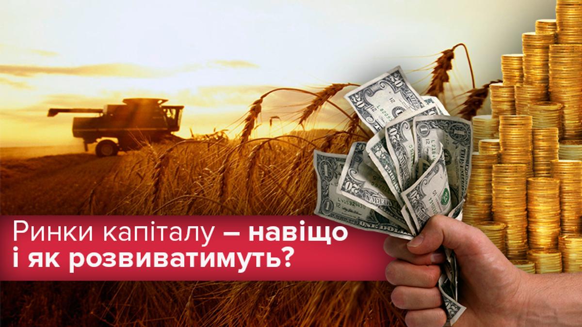Как заработать на облигациях и привлечь миллиарды из-под матраса