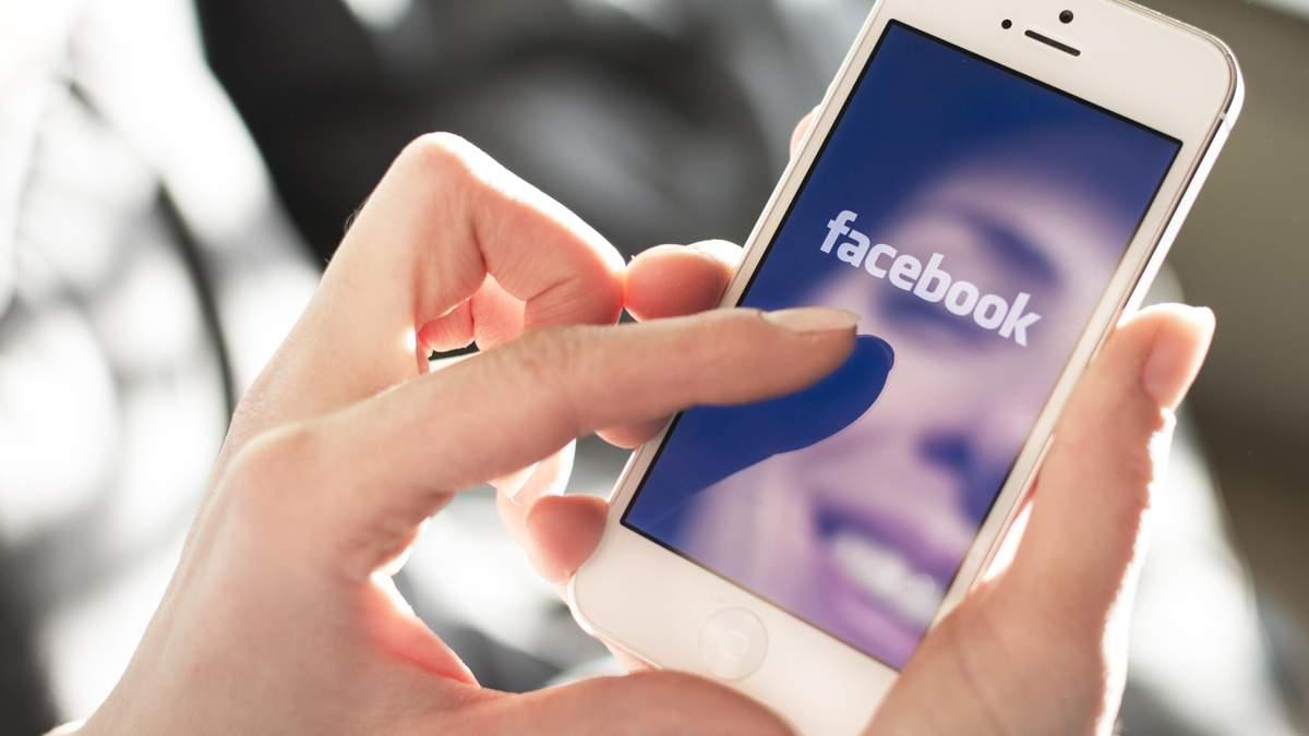 Facebook будет инвестировать в журналистские проекты