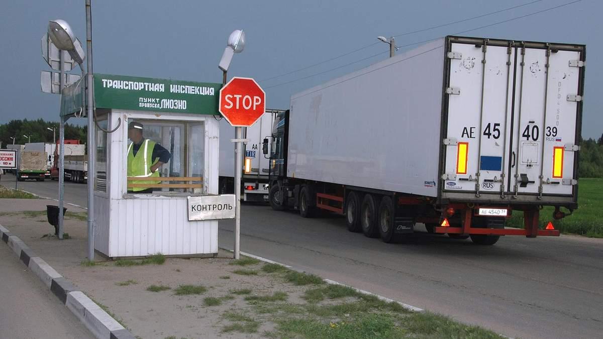 Росія розпочала торгову війну з Білоруссю: першими постраждають яблука