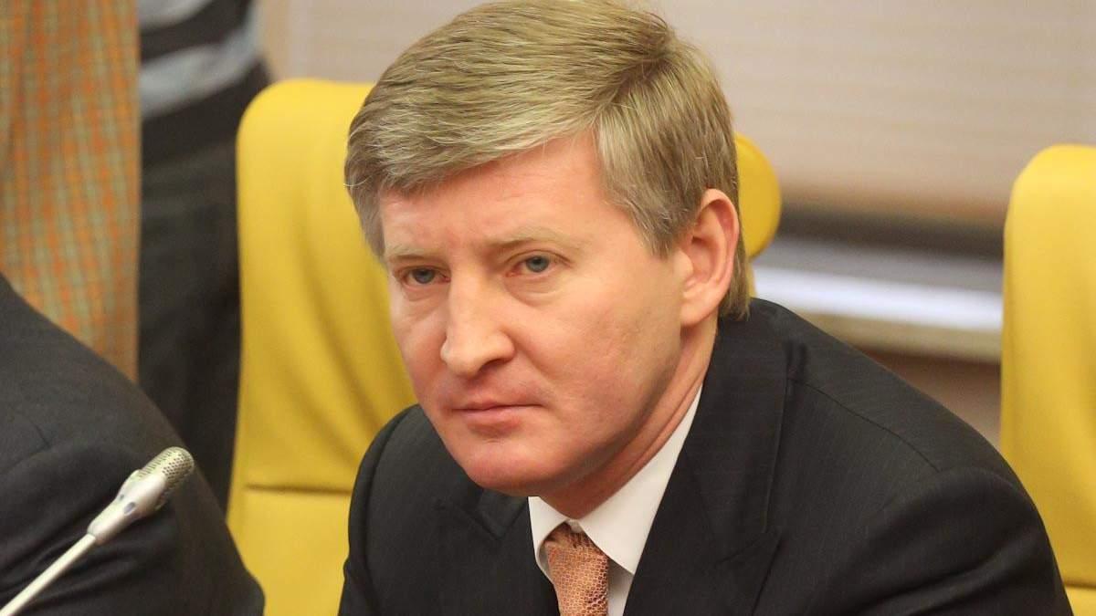 Монополист Ринат Ахметов: чем владеет самый богатый украинский олигарх