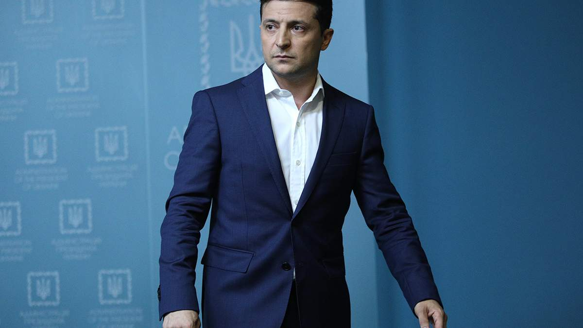 Закон №1046 о концессии, Украина – что такое концессия