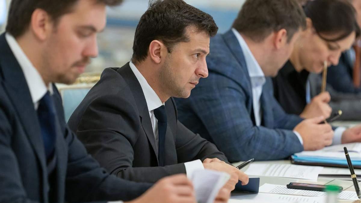Зеленсаький підписав закон про інвестиції