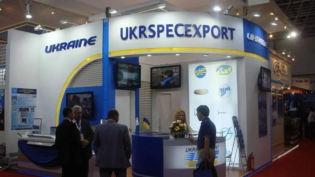 """У """"Укрспецекспорт"""" шукатимуть нового керівника"""