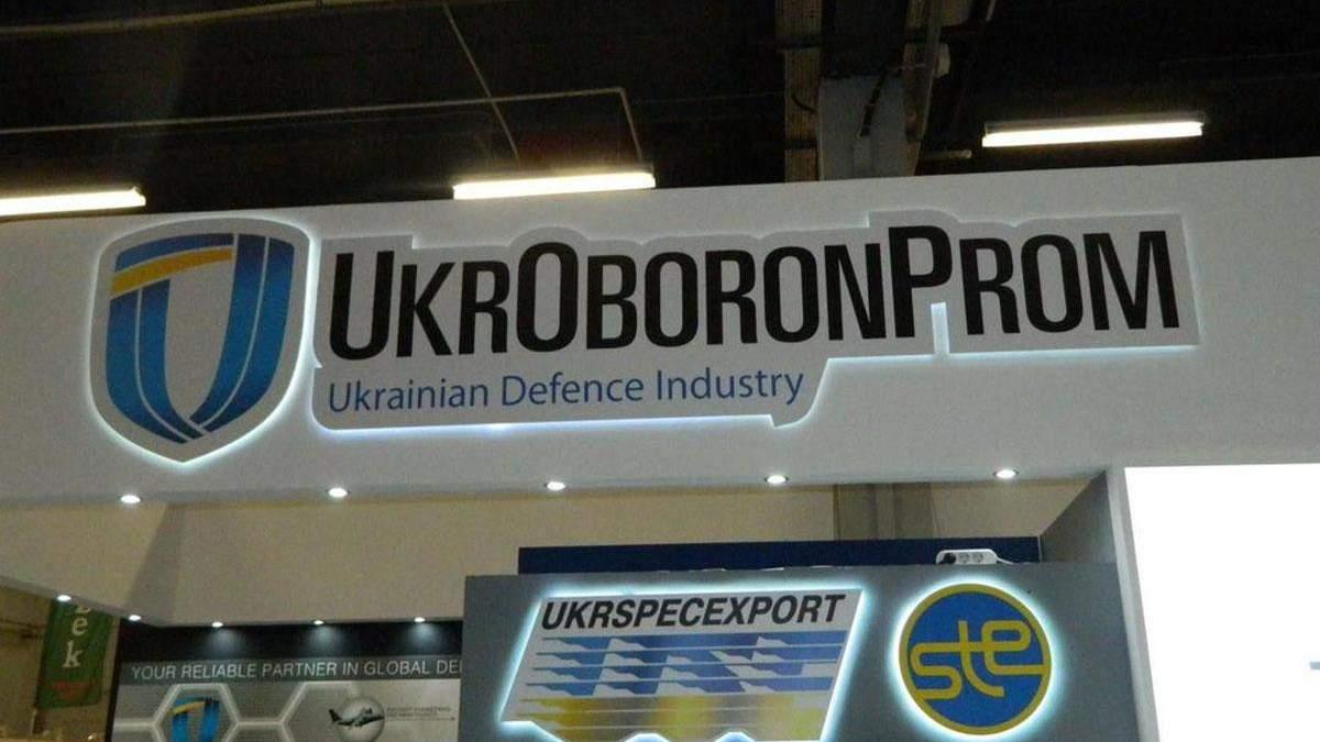 """Експорт підприємств """"Укроборонпрому"""" значно впав"""