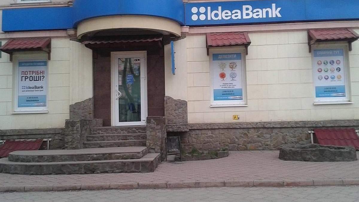 """Dragon Capital купує львівський """"Ідея Банк"""": деталі"""