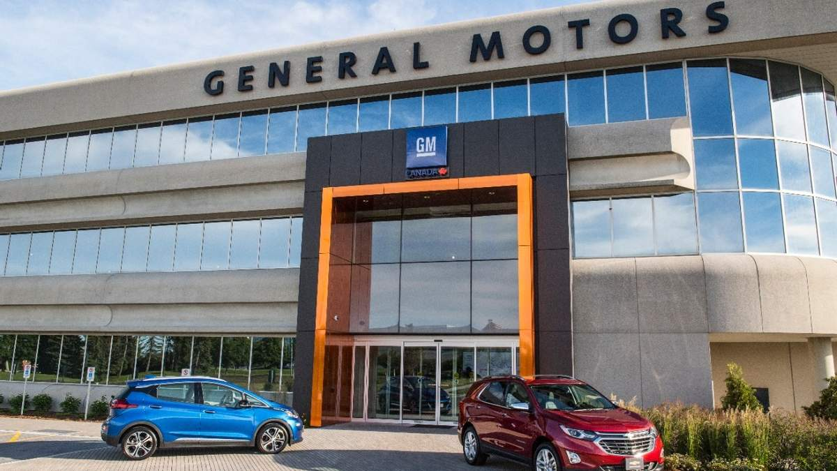 General Motors збільшить виробництво електромобілів