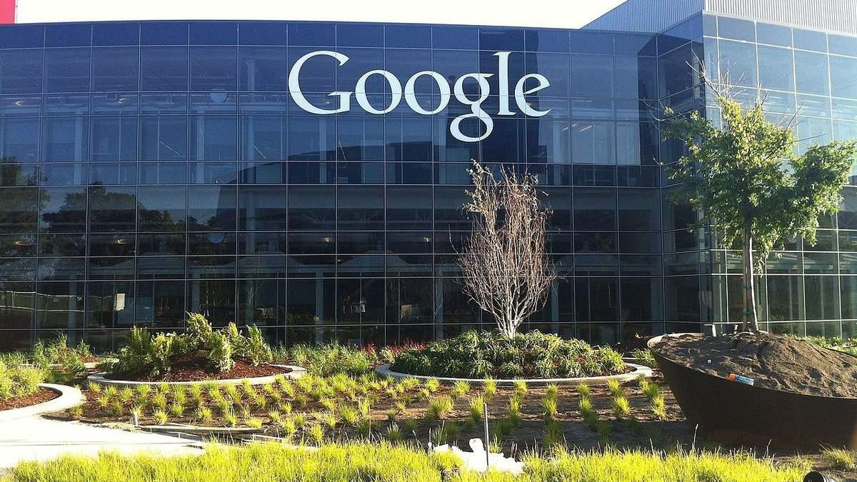 Google у Каліфорнії