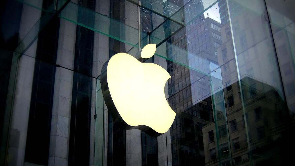 Акції Apple: чому вигідно купити цінні папери техгіганта