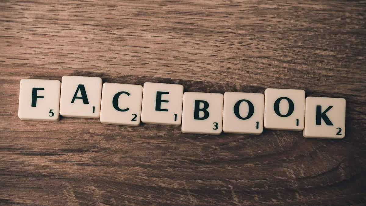Facebook запускає в Індії масштабну програму з підтримки бізнесу