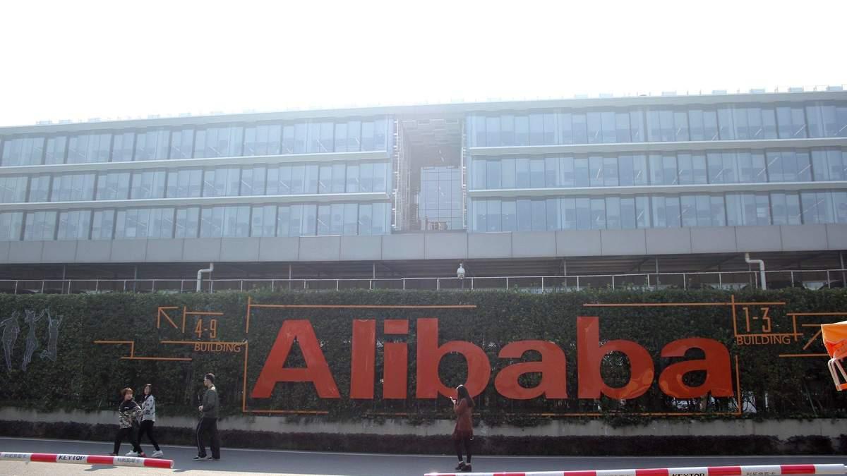 Alibaba допомагатиме бізнесу