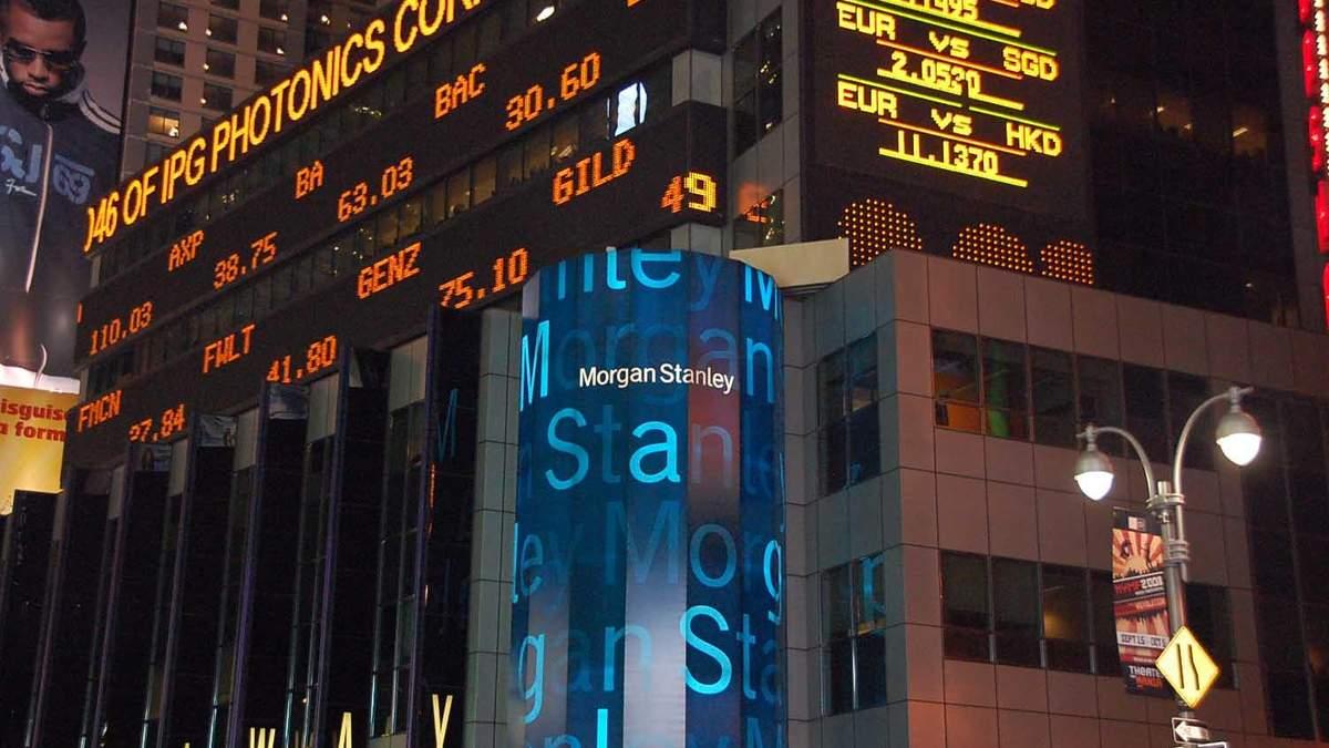 Morgan Stanley розширює бізнес: банк вкладе 13 млрд доларів у ще одну компанію