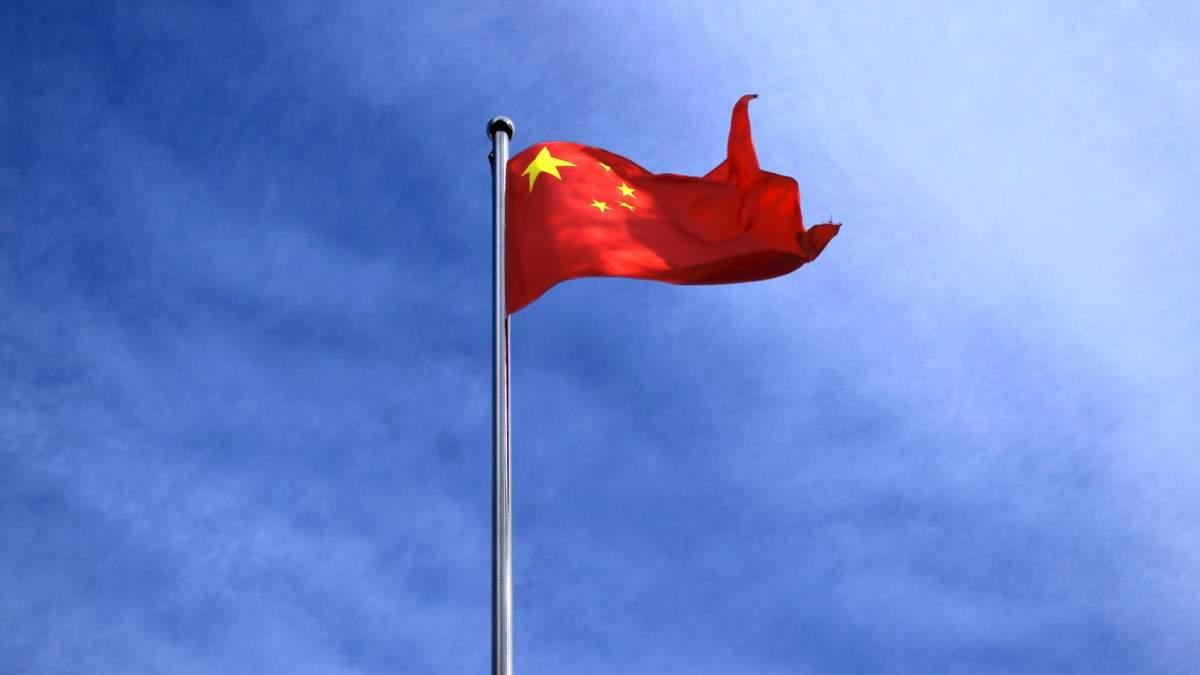 Китайський регулятор дав більше повноважень іноземним інвесторам