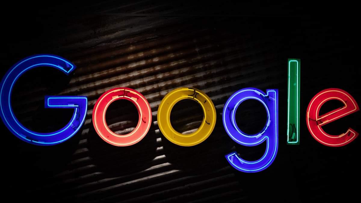 Финансовая помощь Google