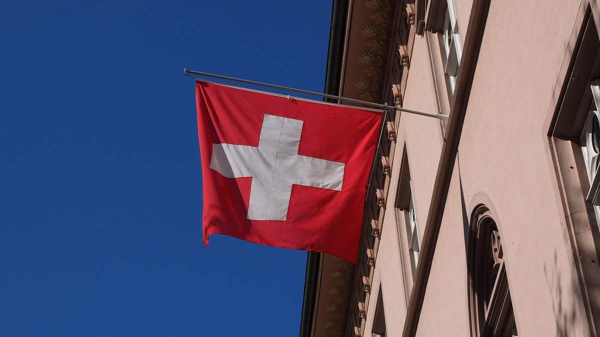 Как Швейцария помогает бизнесу