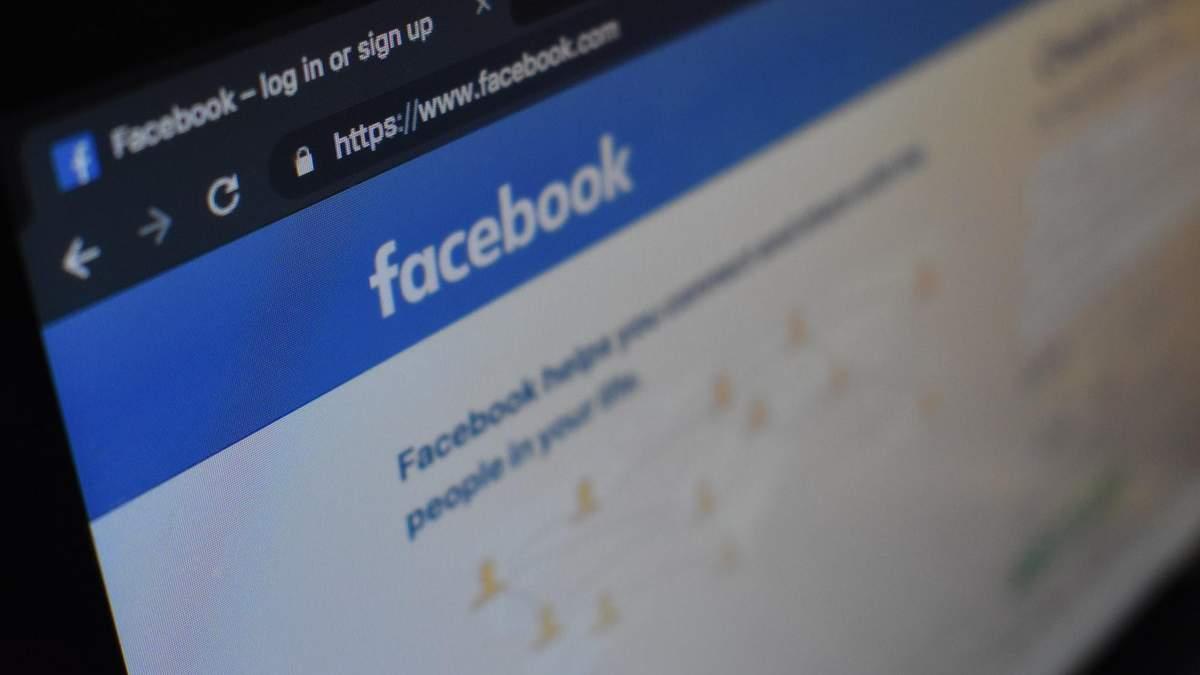 Інвестиції Facebook