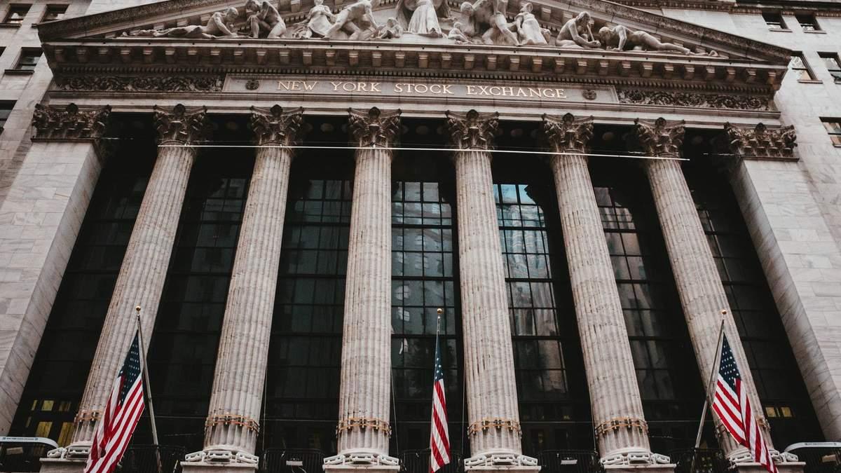 Будівля Нью-Йоркської фондової біржі
