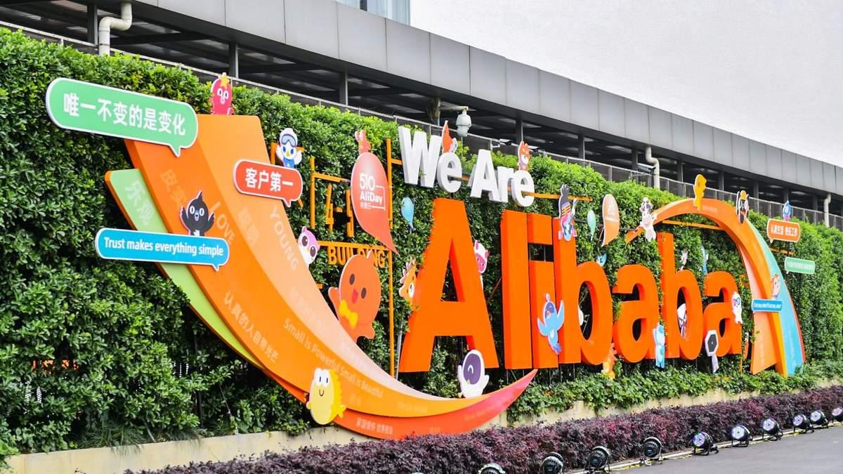 Alibaba Group и коронавирус 2020
