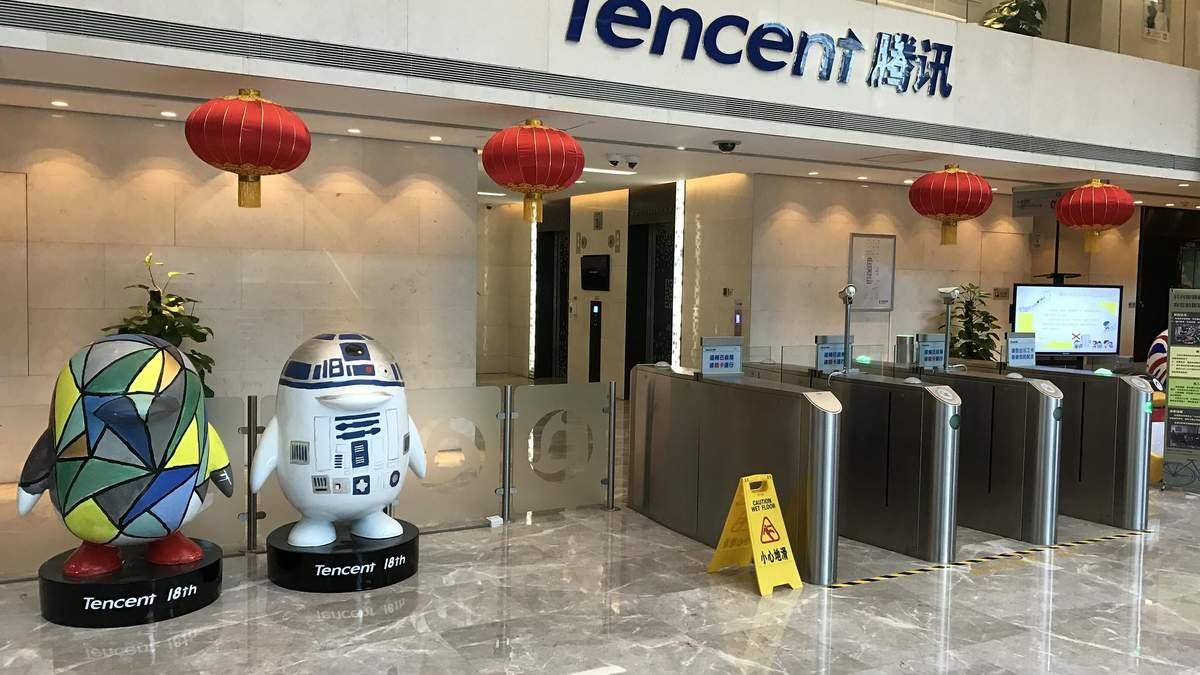 Tencent інвестує в технології 70 мільярдів доларів