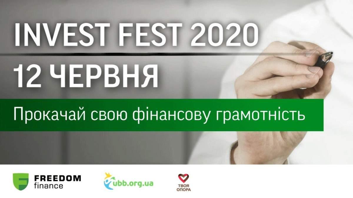 Invest Fest 2020 – онлайн-марафон от Фридом Финанс