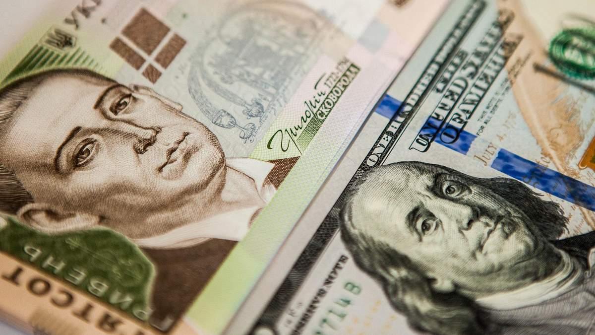 Транш МВФ 2020 – влияние на инвестиции в Украине и доллар