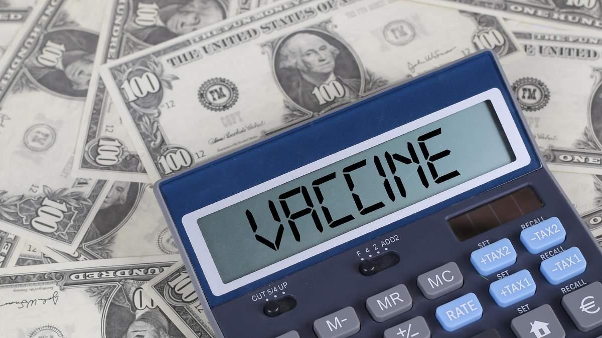 Novavax получит деньги властей США на вакцину от COVID-19