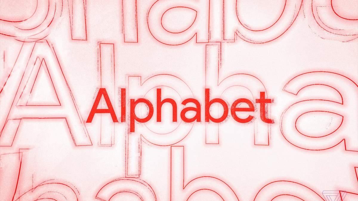 Впервые за историю компании: почему замедлился рост Alphabet