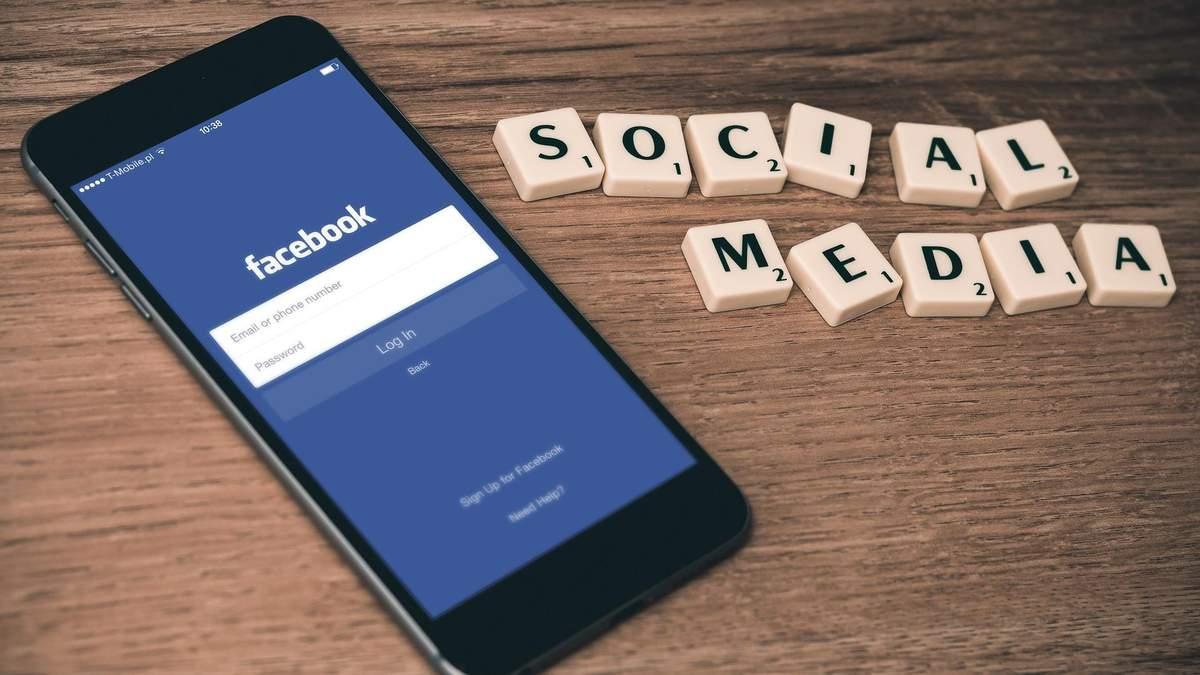 Компанія Facebook створила підрозділ Facebook Financial