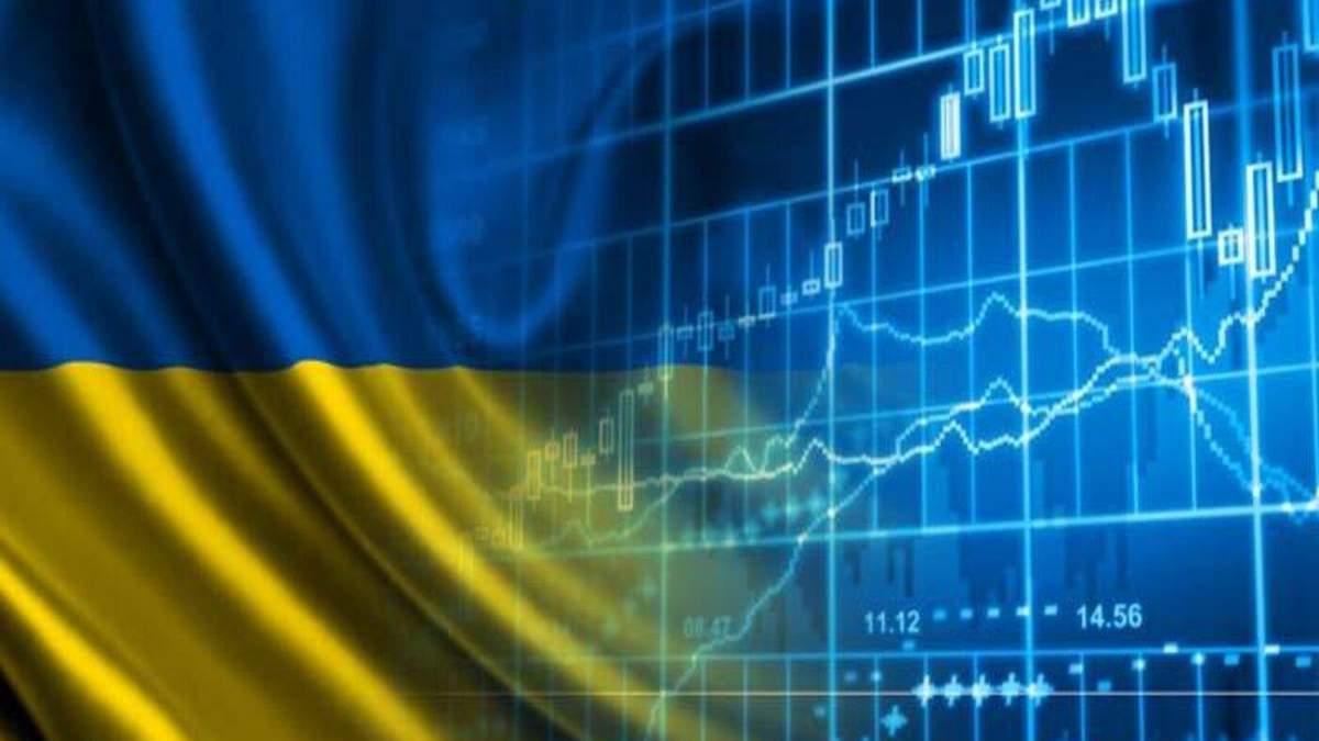 ВВП Украина 2020 году снизится – объяснения и прогнозы