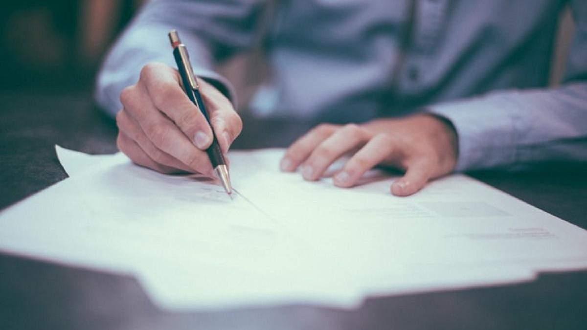 Інвестиційні брокери: як вкласти гроші у цінні папери без ризику