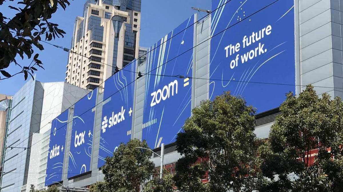 Компанія Zoom – доходи за квартал і акції рекордно зросли